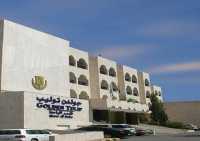 Golden Tulip Resort Al Baha