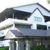 Golden Tulip Resort Pattaya