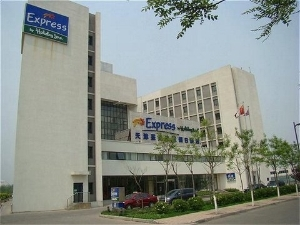 Holiday Inn Exp Arpt Tianjin