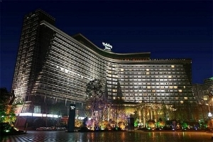 Holiday Inn Chengdu West