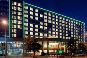 Holiday Inn Parkview Qingdao