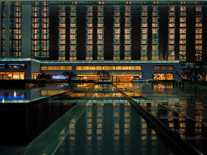 Howard Johnson Hotel Zhangjian