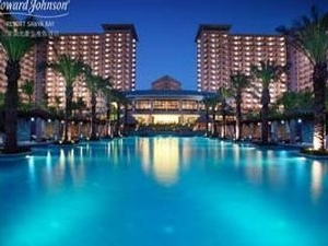 Howard Johnson Resort Sanya Ba