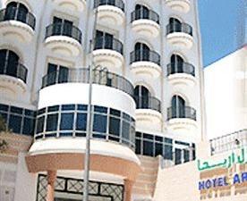 Hotel Ariha