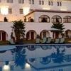 Hotel Almazara
