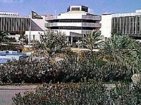 Intercontinental Taif