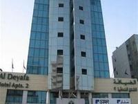 Al Deyafa Hotel Apartments 2