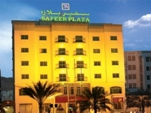 Safeer Plaza Hotel Suites