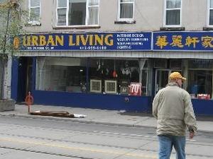 Urban Living Suites