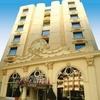 Allstar Ickale Hotel