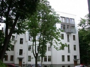 Erel Apartment And Residence