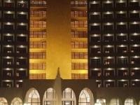 Kempinski Hotel Ndjamena Chad