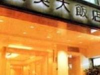 Dong Wu Hotel