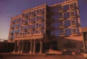 Hotel San Francisco Toluca
