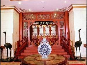 Grand Hotel Beijing