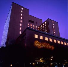Hotel New Otani Sapporo