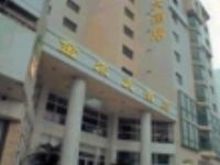 Grand China Hotel Guangzhou