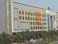 Cyts Shanshui Trends Hotel Hua