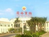 Garden Resort Hotel Dagang