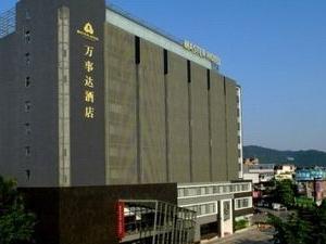 Master Hotel Tian He