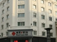 Songyuan Business Hotel