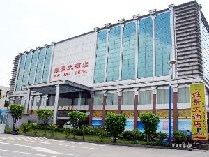 Wei Jing International Hotel