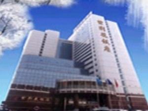 Redbuds Plaza Hotel