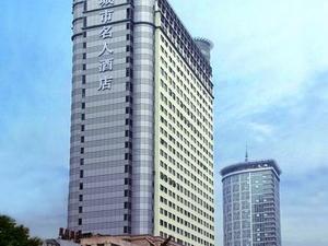 Celebrity City Hotel