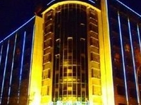 Forstar Hotel City Center