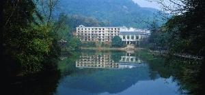 Hongzhu Mountain Hotel
