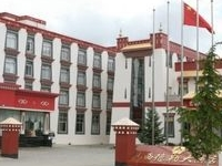 Zhaxidele Resort Hotel