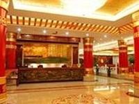 Dali Royal Resort Hotel