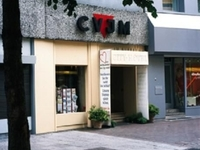 City Hotel Hannover