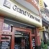 Hanoi Grand View Hotel