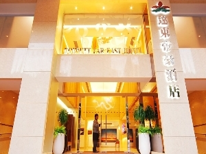 Dorsett Far East Hotel