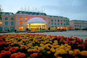 Jiayuguan International Hotel