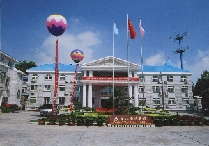 Lushan Guo Mai International Hotel