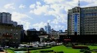 Kunming Business Hotel