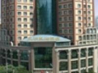 Lanzhou Grand Hotel