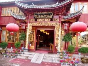 Lijiang Wangfu Mansion Hotel