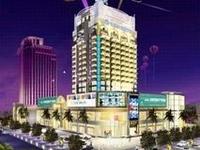 Cygnus International Hotel