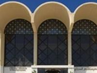Houda Palace