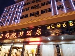 Yun Jin Holiday Hotel