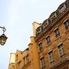 Les Appartements Helzear Saint