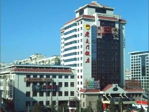 Chongwenmen Business Hotel