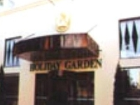 Holiday Garden Hotel