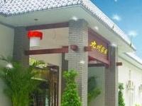 Jiuzhou Homeland Business Hote