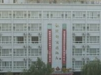 Longjiandu Business Hotel