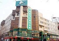 Shanshui Trends Hotel Liuliqia