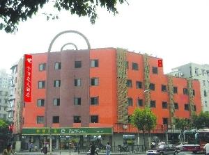 Qianbaidu Business Hotel